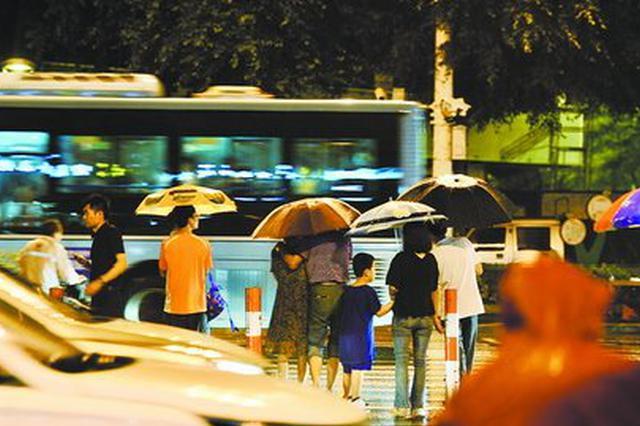 厦门昨日最高气温跌破30℃ 今天雨势有所减弱