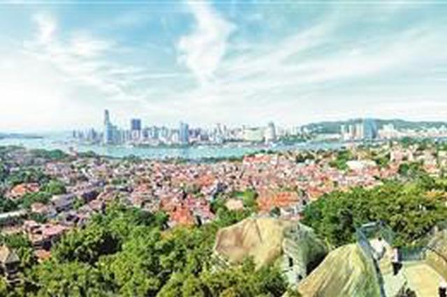 厦门申报省级历史文化名城 现已进入迎检考核阶段