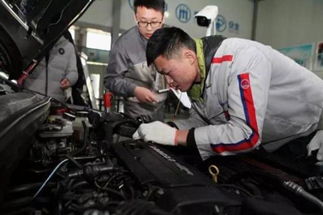 福州4家机动车维修企业逾期未备案 被查处罚款5000元