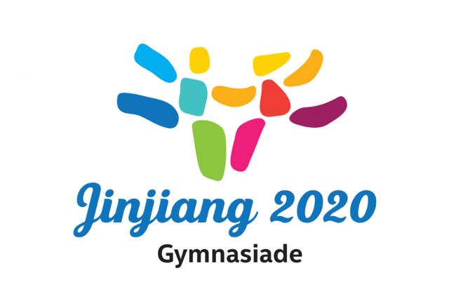 世界中学生夏季运动会延期至明年10月在晋江举行