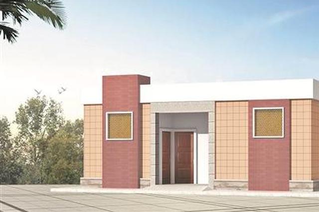 提升公厕管理水平 泉州将改建3座改造15座公厕