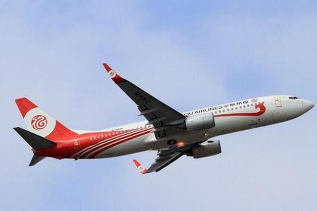 福州航空开通哈尔滨唐山厦门航线 促进三地经贸交流