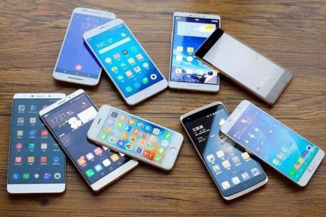 泉州市民手机借人钱被盗刷 警方提醒关闭小额免密支付