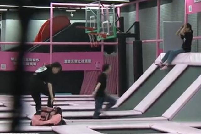 玩厦门网红蹦床骨折 店家处理方法竟是:再免费玩一次