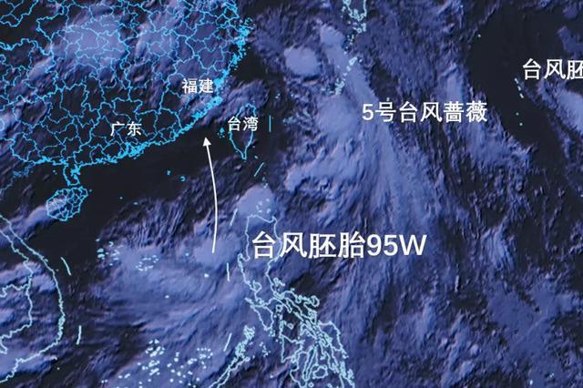 6号或7号台风已基本锁定福建 或明日在闽南沿海登陆