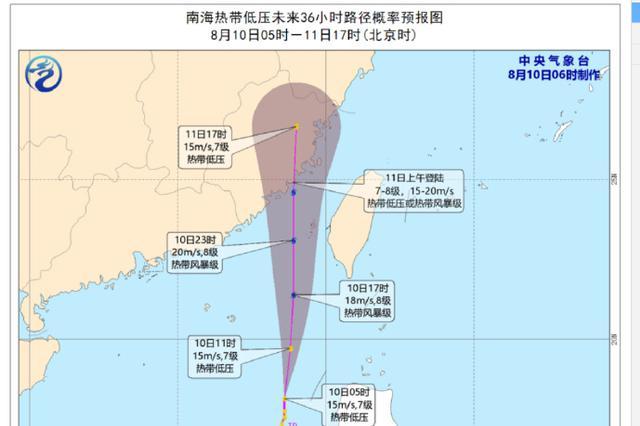 11日或有台风直捣福建 将给福州带来明显风雨影响
