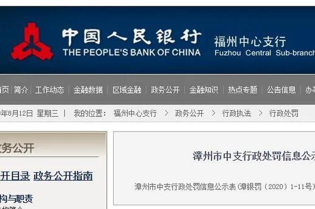 """刘珺做客中国金融四十人""""曲江讲堂"""" 谈当前形势下居民资产配置"""
