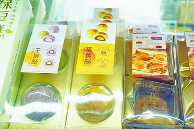 厦门月饼大战已开打商家花式逐月 口味多样包装别致