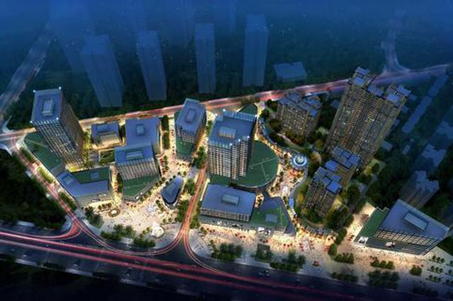 集大型商业、5A酒店一体 漳州三宝广场将建城市综合体