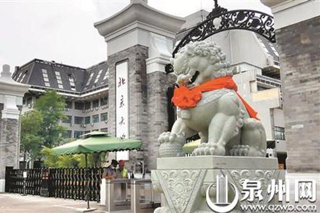北京大学东门石狮子泉州造 精雕细琢历时半年完成