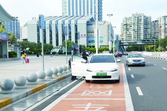 厦门启用4个网约车专用候客区 为全省首个设置的城市