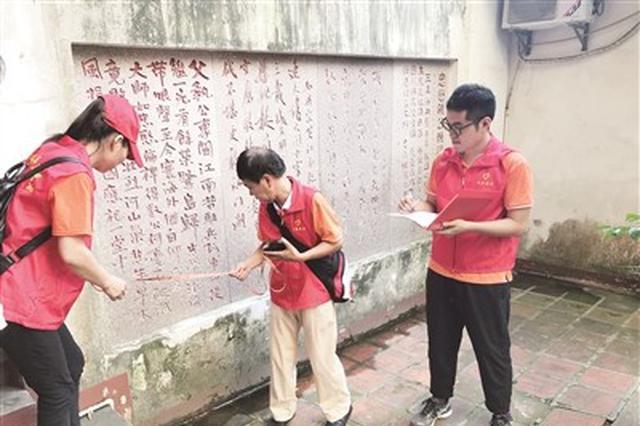 厦门4个志愿服务典型受全国表彰 最美志愿者名单公布