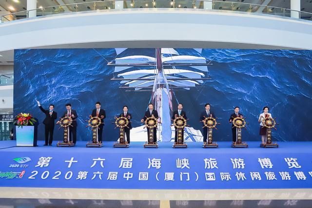 第十六届海峡旅游博览会开幕 展会将持续至8月30日