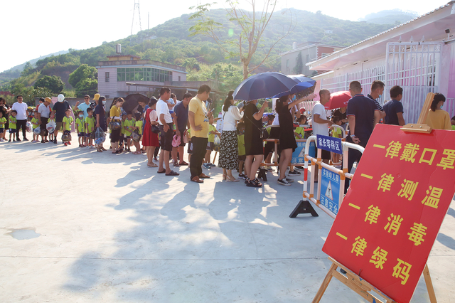 漳州开发区2所新建学校投入使用