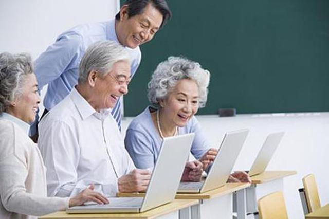 """厦门老年大学14日起""""云""""复课 秋季学期线下暂不开学"""