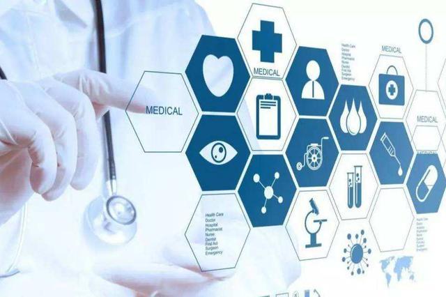 泉州开展医疗行业专项行动 不得指定患者到特定药
