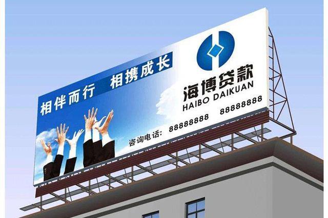 """福州百条街区道路广告牌匾""""美颜"""" 已完成1288面"""