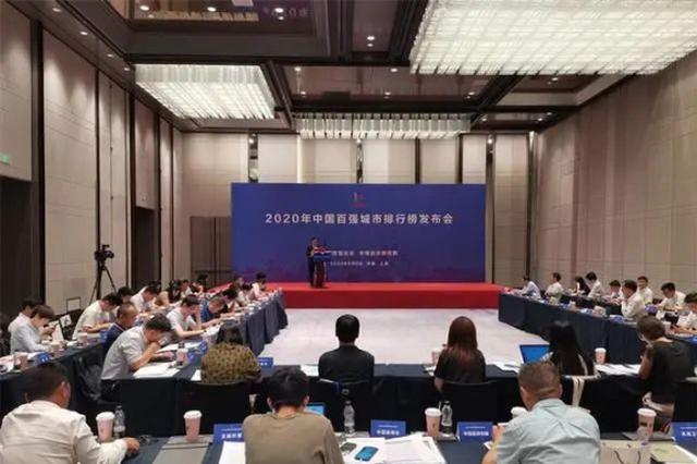 2020年中国百强城市排行榜出炉 福建7城上榜