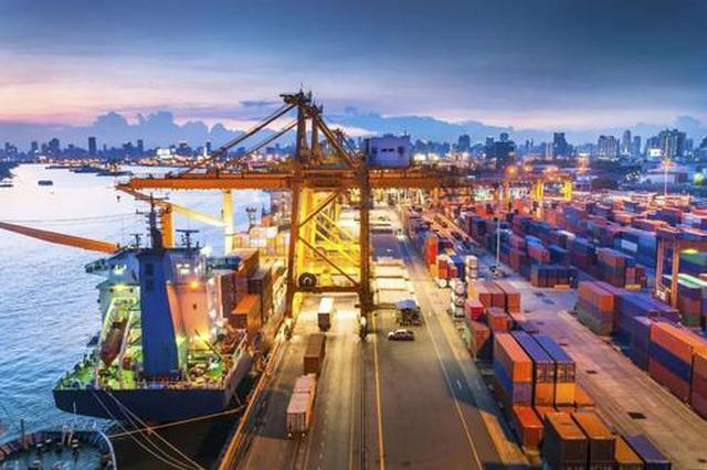 福建发布2020年下半年稳外贸15条措施