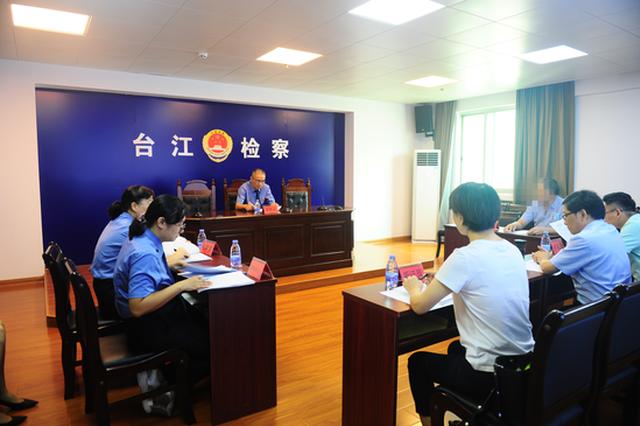 台江区检察院开展今年全市检察机关  首起刑事申诉案件公开听证