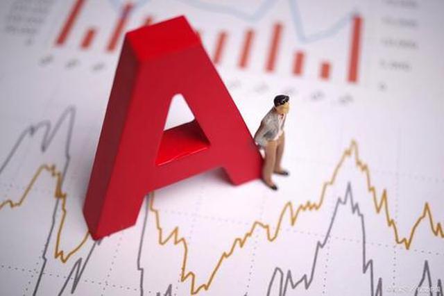 今年首家A股上市银行来了!厦门银行发行股份缩水近2/3