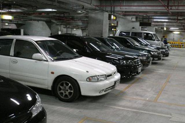 停车场不按规公示的不得收费 泉州市民可拒绝缴费