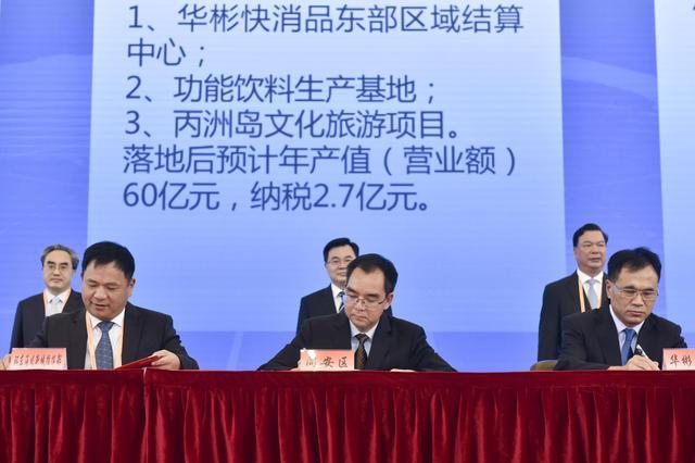 """同安区签约""""5+1""""项目 总投资213.5亿元"""
