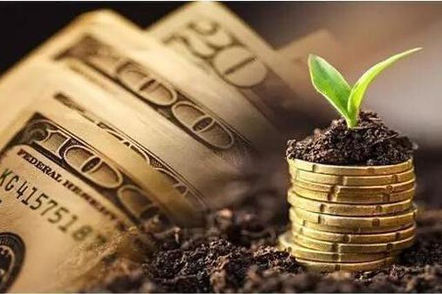 泉州举行外资集中签约仪式 投资总额203.7亿元