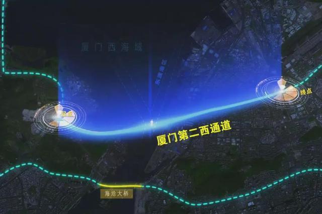 厦门海沧隧道海底段贯通 2021年上半年建成通车