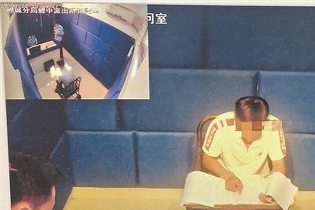 """轻信可""""零成本""""获高息 泉州20多人被骗300余万元"""