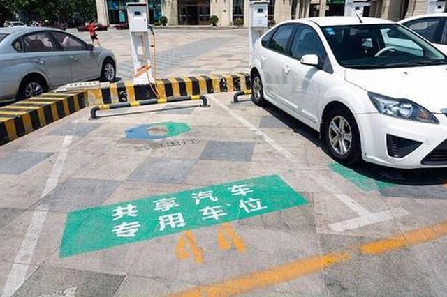 厦门各区增加停车位施划规范非机动车停放 改善市容市貌
