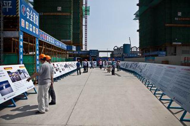 16家建筑施工单位被约谈 厦门进一步强化安全监管责任