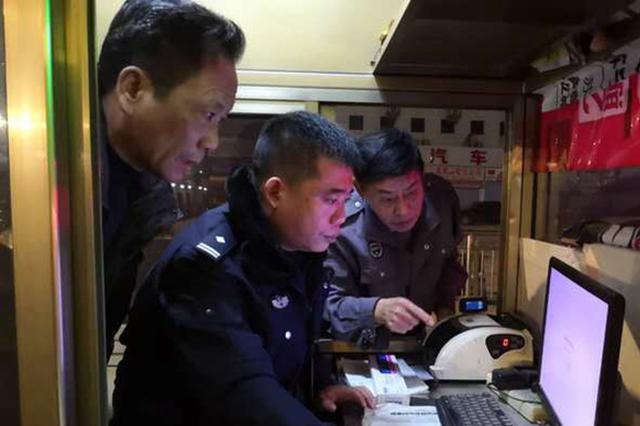 福州交警陈依杰劳累过度突发心梗 病倒在执勤一线
