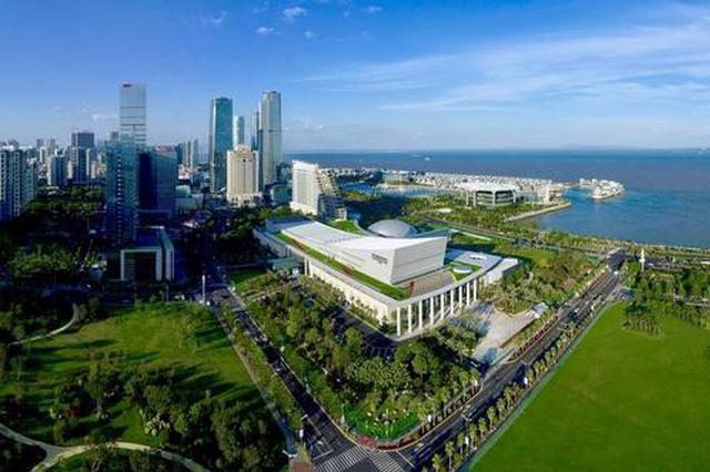 第十二届海峡论坛今日在厦开幕 46场活动轮番登场