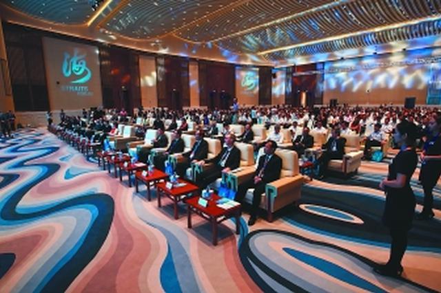 海峡论坛首届两岸文创IP大赛颁奖仪式昨在厦门举行