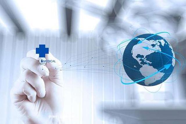 2021年度漳州职工医疗互助活动实施办法出台