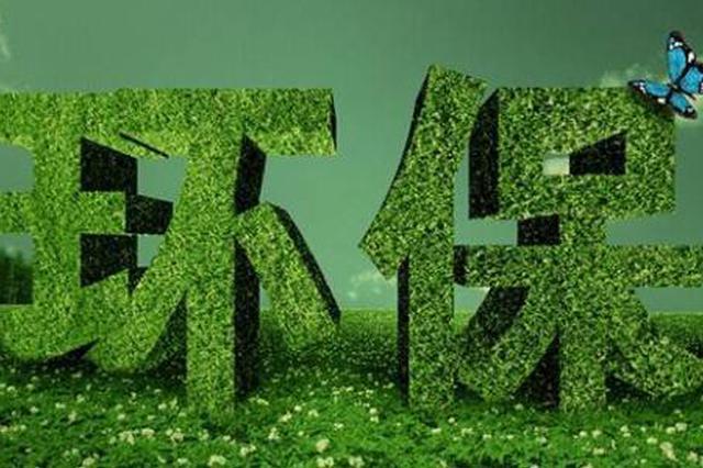 """环保驿站+分类屋 福州打通垃圾回收""""最后一公里"""""""