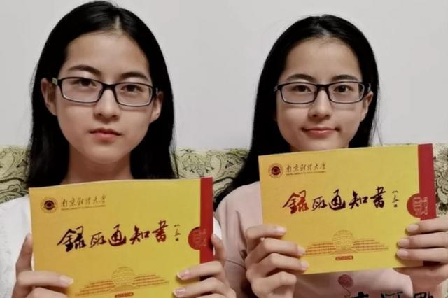 福建一双胞胎姐妹大学报到 同校同专业同宿舍