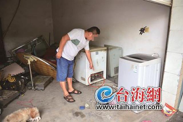 漳州:民房内一对母子死在冰柜旁 疑似触电身亡