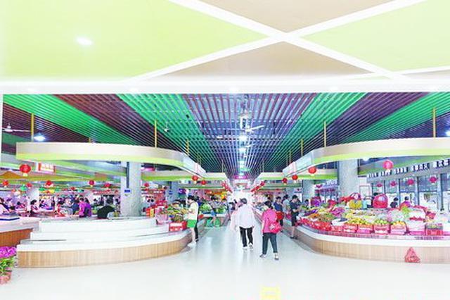 厦门打造新型智慧型农贸市场 干净规范像逛超市一样