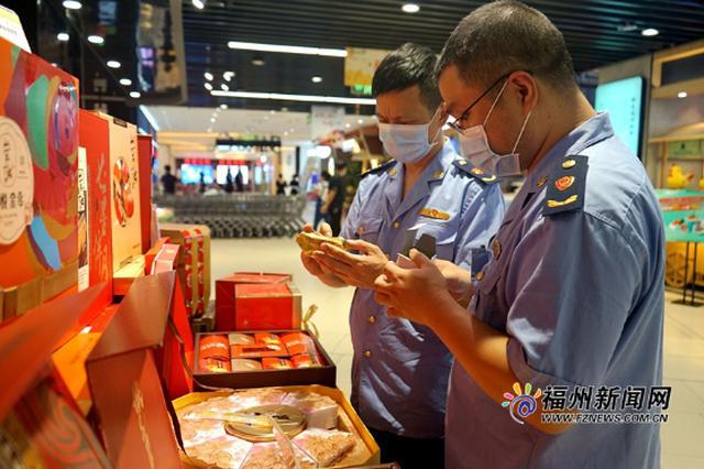 福州市场监管部门加强排查整治 保障两节市场食品安全