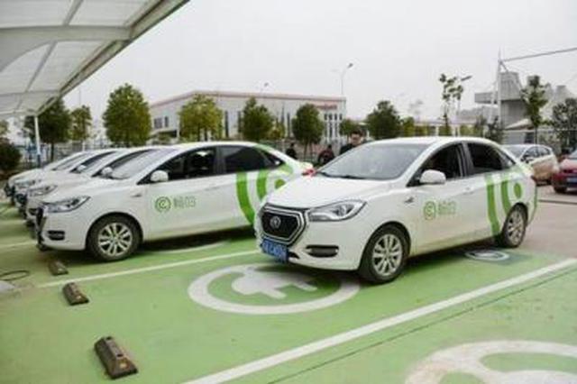 全国首例!厦门共享汽车责任险投保金额提升至100万