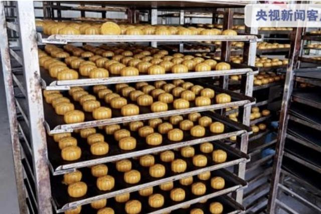上海警方查获18万个假冒品牌月饼 制假窝点在福建