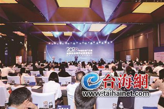 2020中国房地产企业品牌价值50强揭晓 上市房企为主流