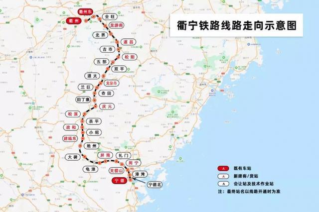 衢宁铁路9月27日开通运营 福建4县结束不通铁路历史