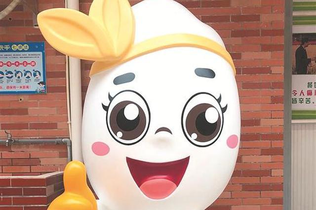 晋江一学校设计光盘形象大使 引导学生节约粮食