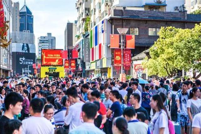 中秋国庆长假期间 泉州鲤城西街东段适时交通管制
