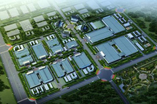 漳州出台三年行动计划 打造千亿产值工业园区