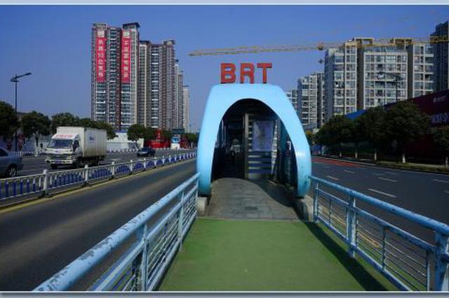 厦门地铁BRT站点新增210个非机动车停放区域