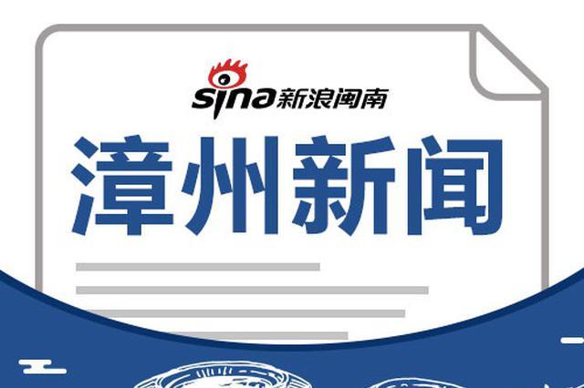 漳州消防开展节前安全专项检查 13家场单位所被查处